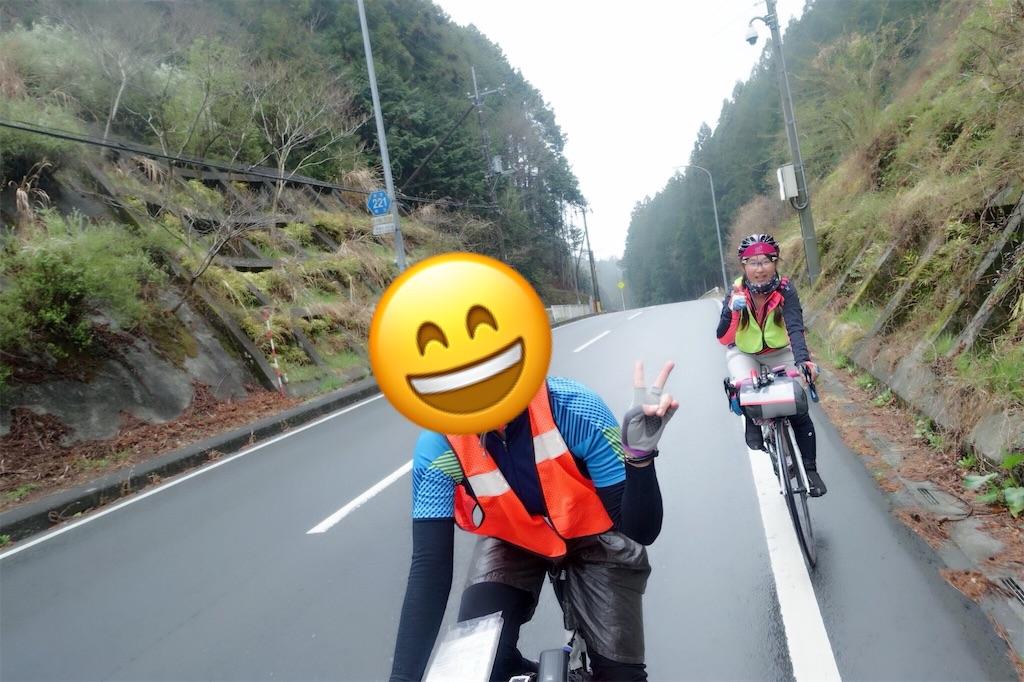 f:id:road_mushi:20190402181216j:image