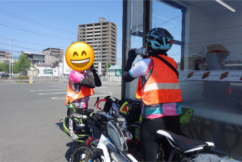 f:id:road_mushi:20190521190128j:image