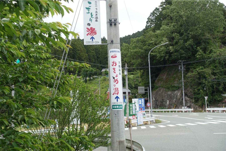 f:id:road_mushi:20190522191342j:image