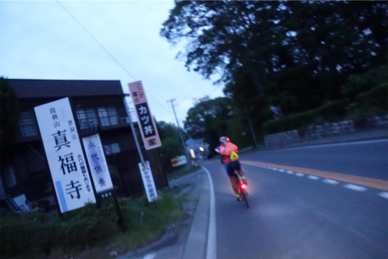 f:id:road_mushi:20190522222208j:image