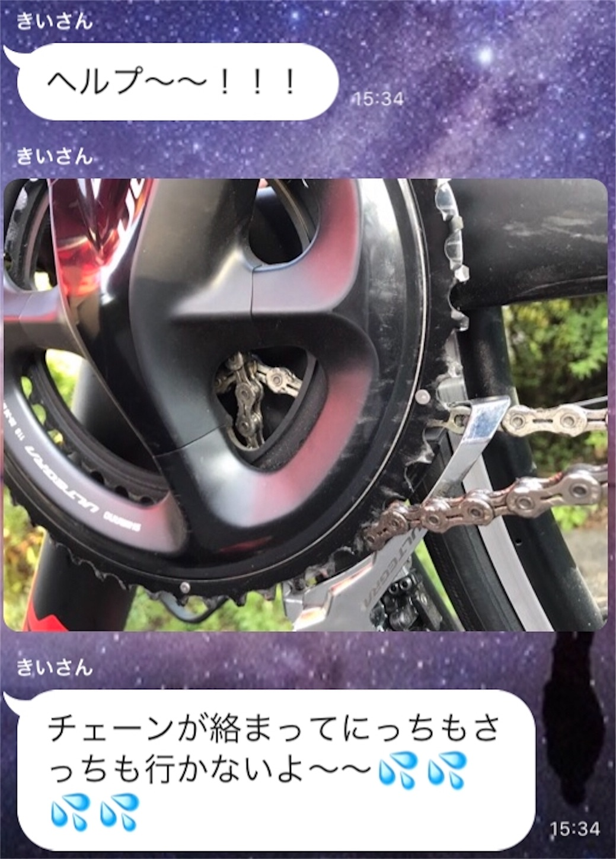 f:id:road_mushi:20191115194148j:image