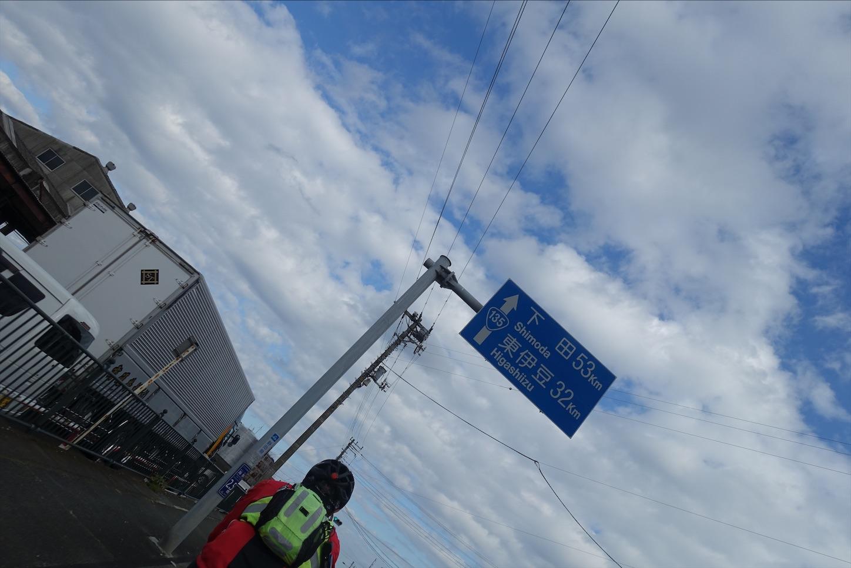 f:id:road_mushi:20200106184949j:image