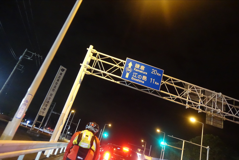 f:id:road_mushi:20200106185234j:image