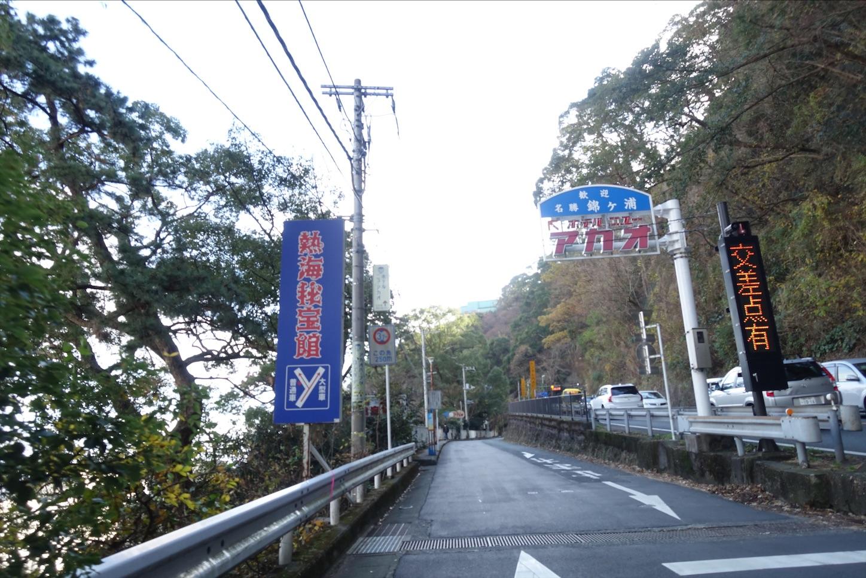 f:id:road_mushi:20200106185333j:image
