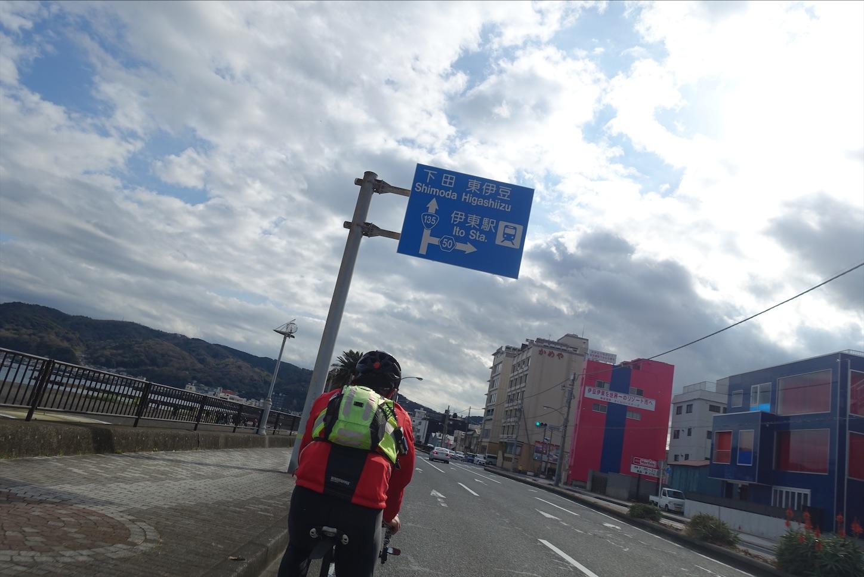 f:id:road_mushi:20200106185616j:image