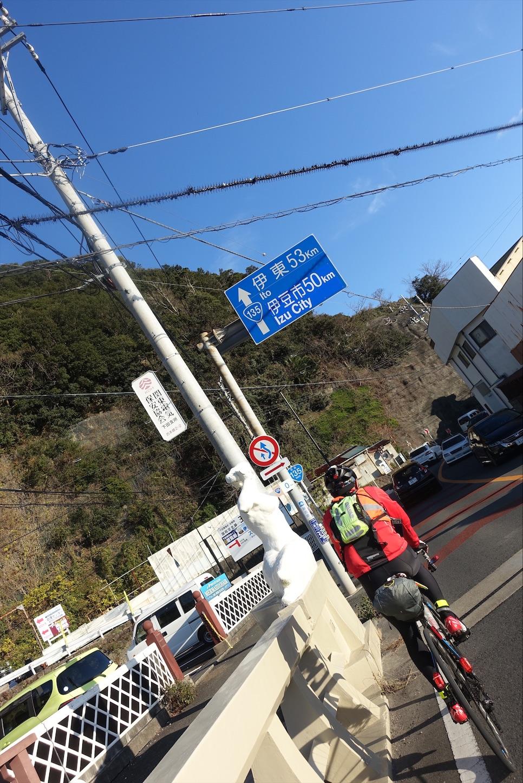 f:id:road_mushi:20200115174705j:image