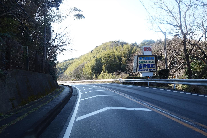 f:id:road_mushi:20200115175228j:image