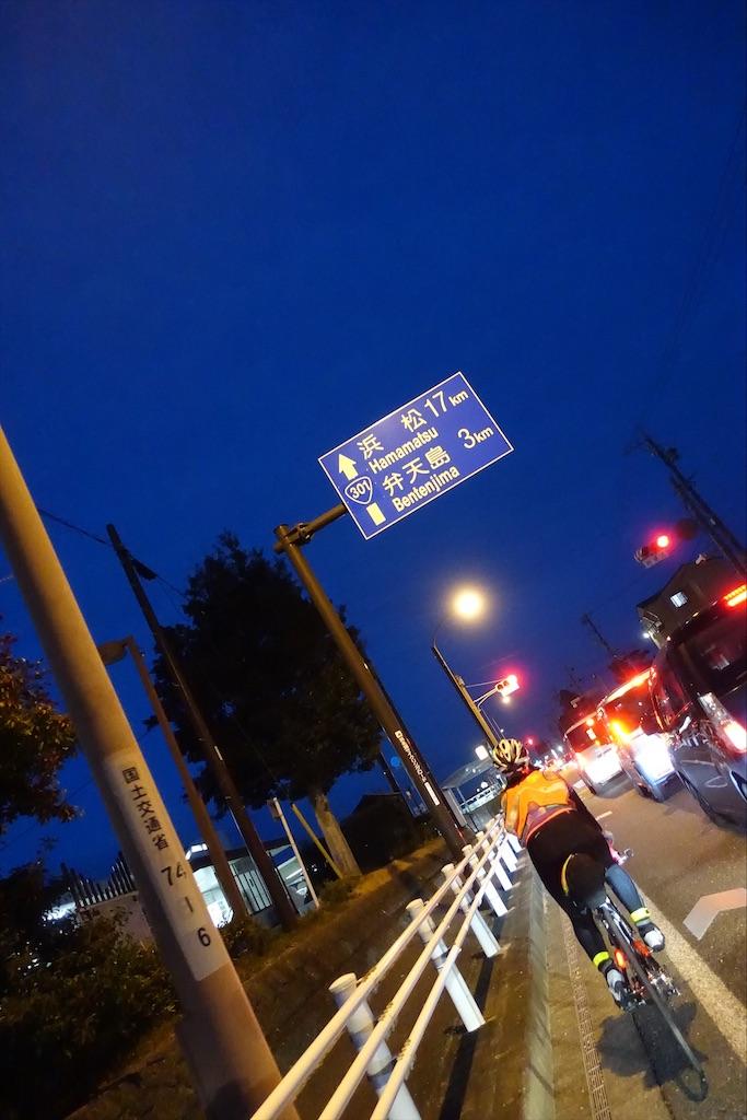 f:id:road_mushi:20200218204708j:image