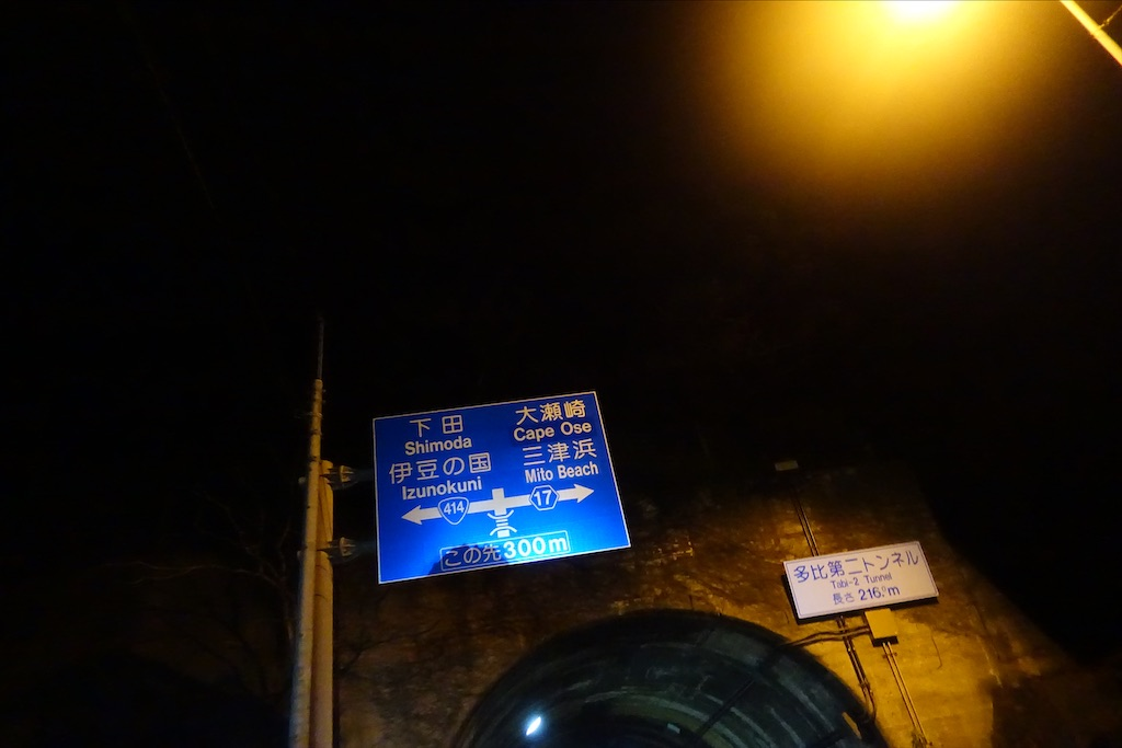 f:id:road_mushi:20200219191716j:image