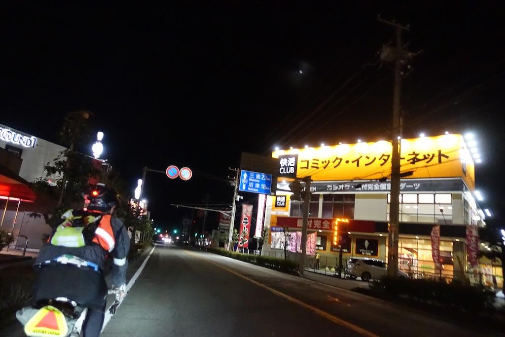 f:id:road_mushi:20200219191806j:image