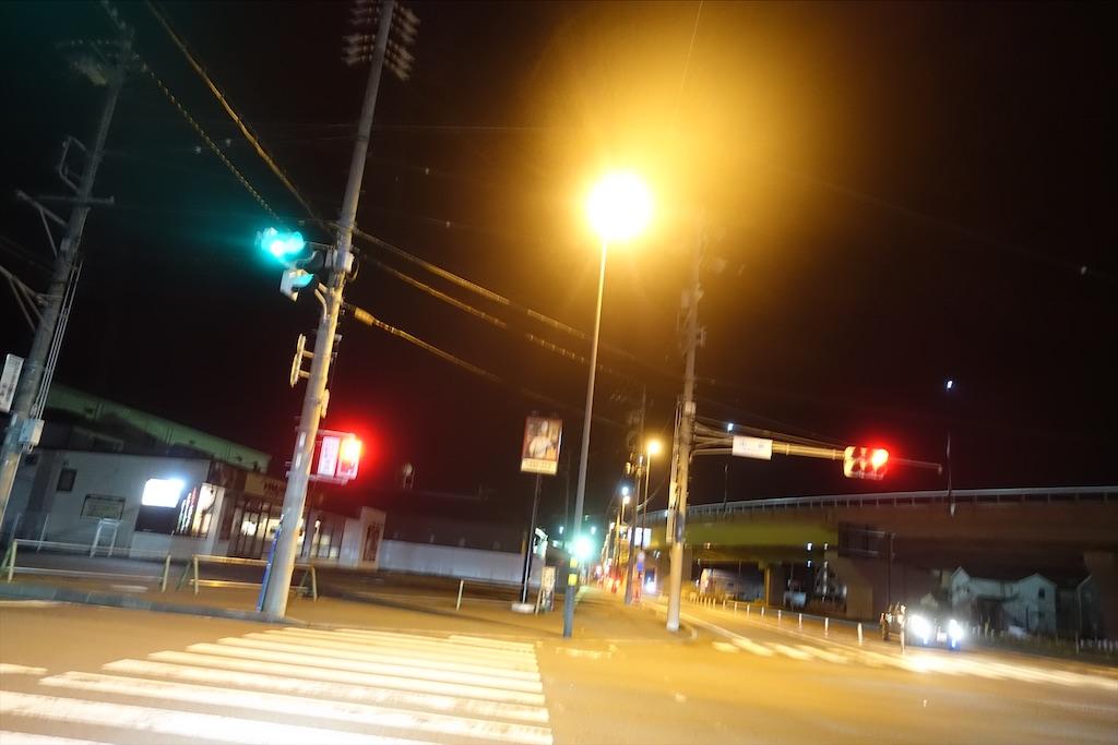 f:id:road_mushi:20200219192013j:image