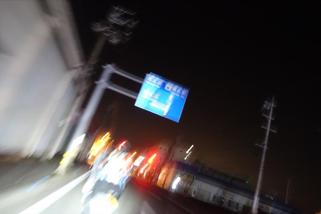 f:id:road_mushi:20200219192201j:image