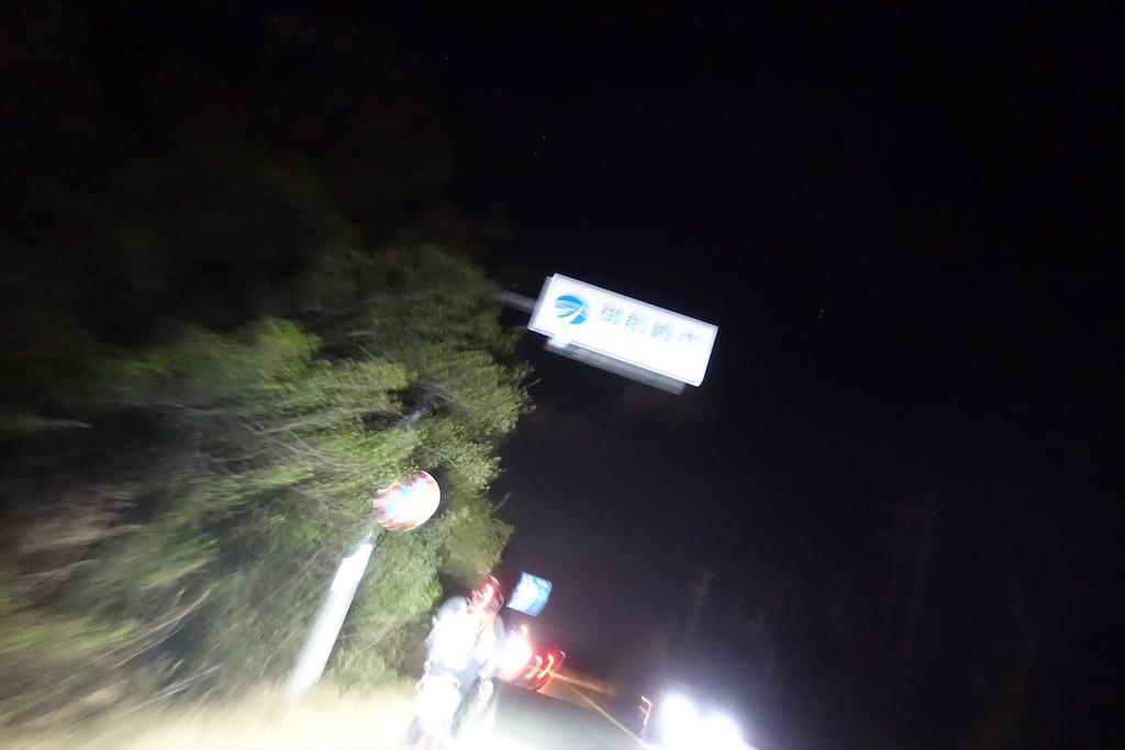 f:id:road_mushi:20200219192302j:image