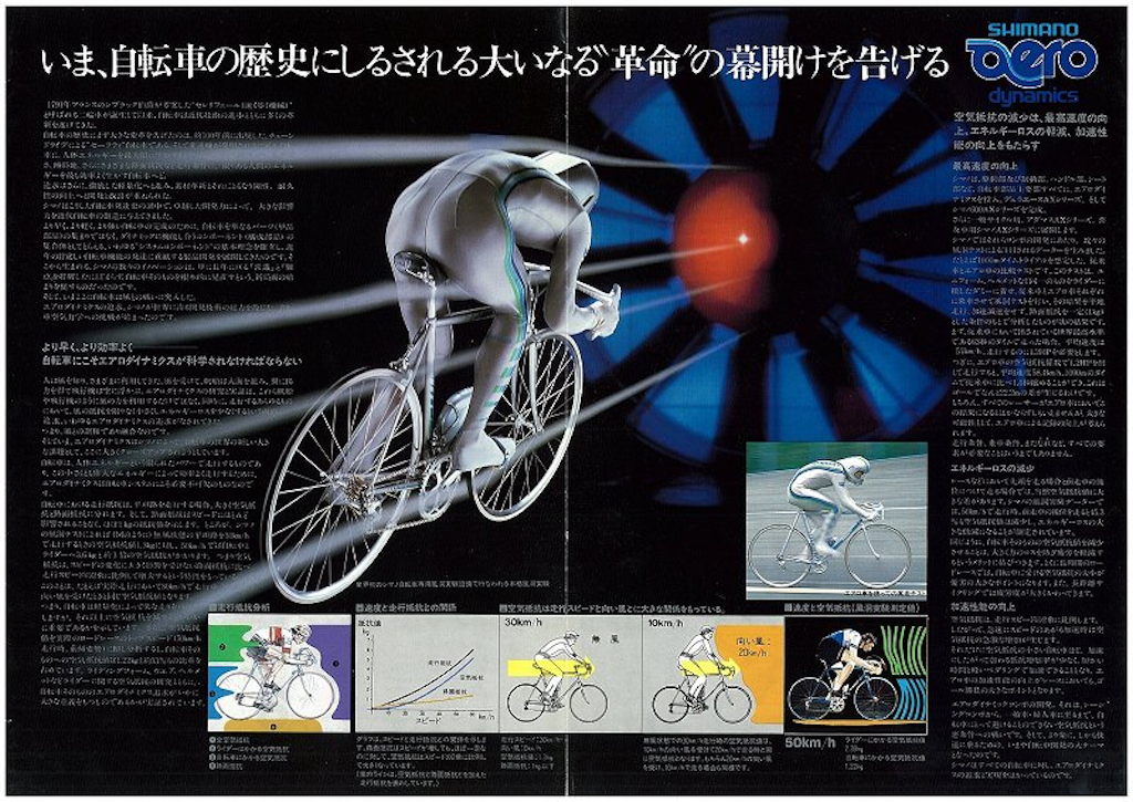 f:id:roadbike_MandT:20210126140952p:image