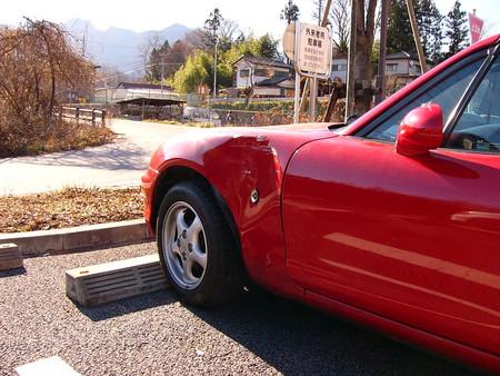 f:id:roadman:20040101101618j:image