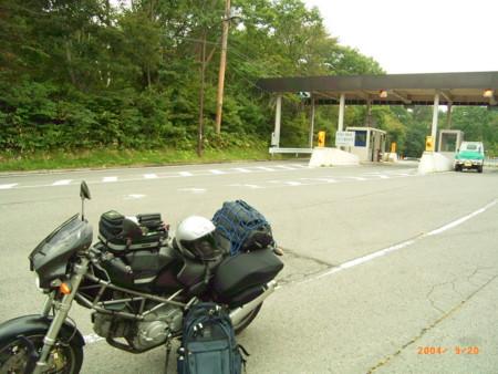 f:id:roadman:20040920105617j:plain