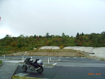 f:id:roadman:20040922131810j:plain