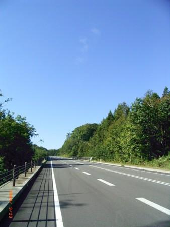 f:id:roadman:20040923082854j:plain