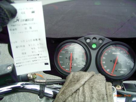 f:id:roadman:20040924094705j:plain