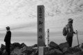 [白山][EF50mm F1.8 II]御前峰