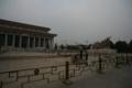 毛沢東記念館