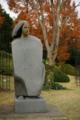 ヴェンジ彫刻庭園美術館