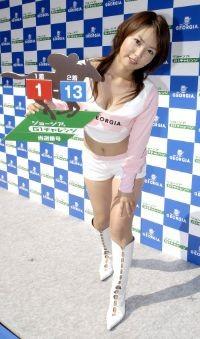 f:id:roadrunner:20061011125618j:image
