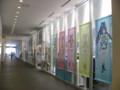 東京アニメセンター