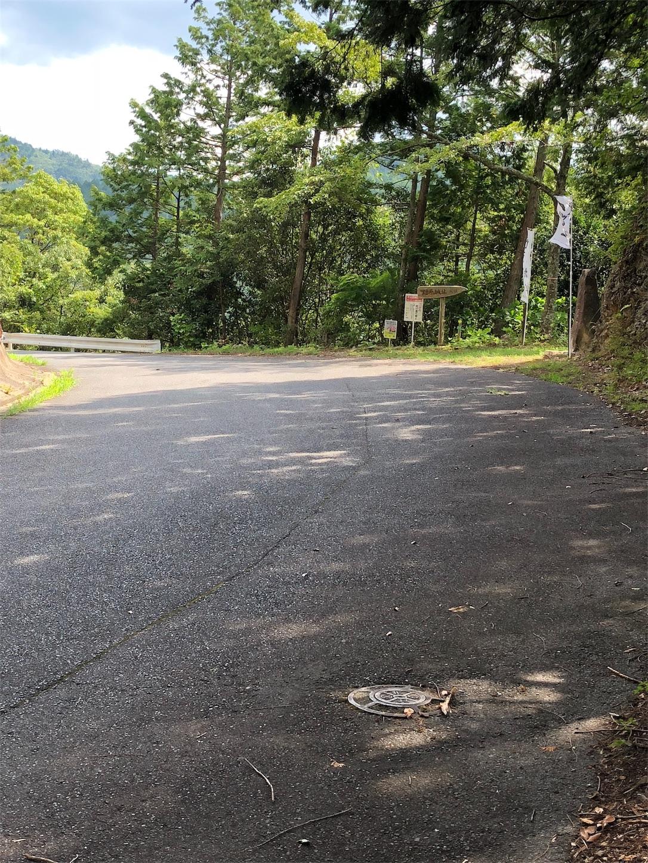 f:id:roadsamurai:20180907220634j:image