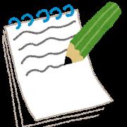 f:id:roadtofinancialfreedom:20200424202141p:plain