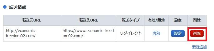f:id:roadtofinancialfreedom:20200521163353j:plain