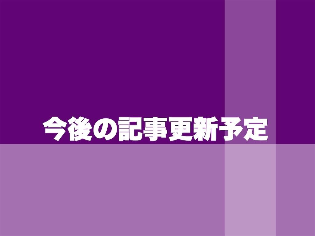 f:id:roaming314:20161001232956j:image