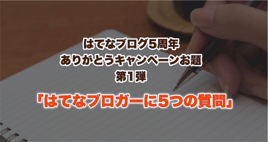 f:id:roaming314:20161029140331j:image