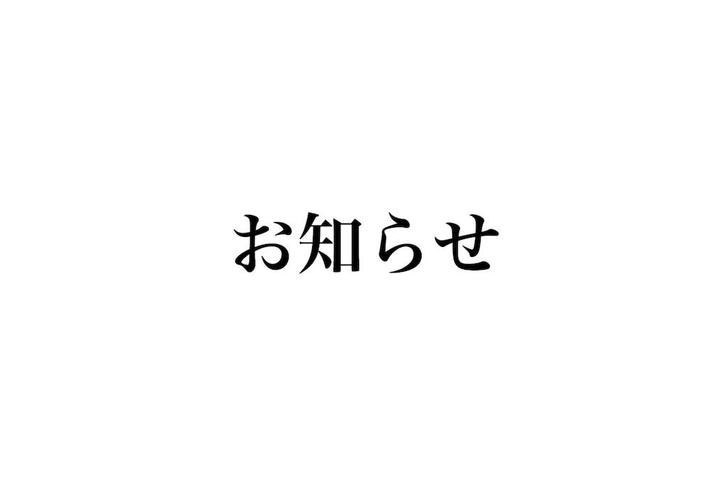 f:id:roaming314:20161227143249j:image
