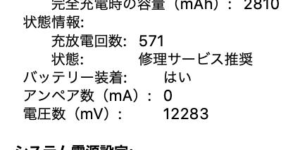 f:id:roba3500:20200530103947p:plain