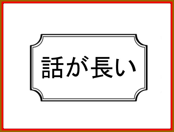 f:id:robakuma:20170519074451p:plain