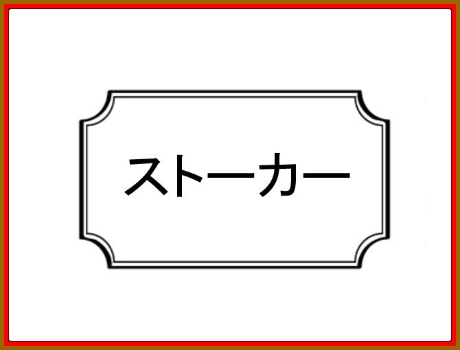 f:id:robakuma:20170521202957p:plain