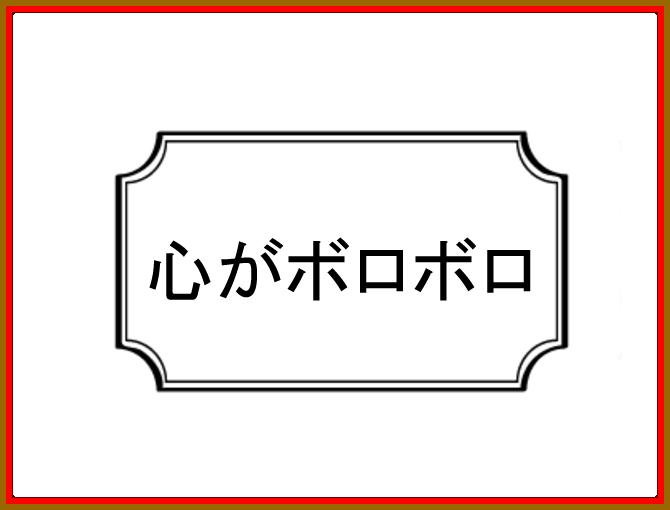 f:id:robakuma:20170522091227p:plain