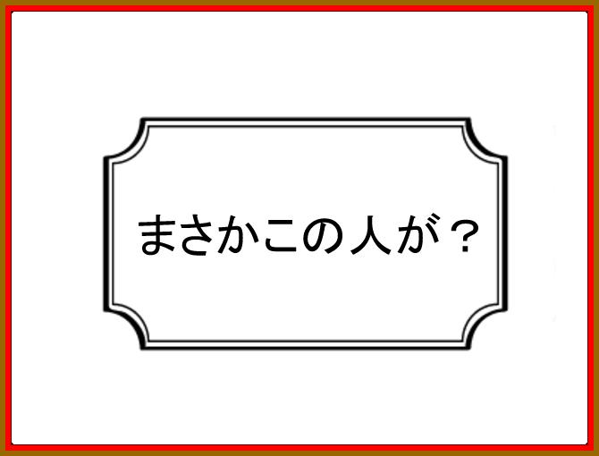 f:id:robakuma:20170522093407p:plain
