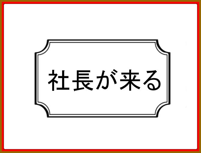 f:id:robakuma:20170527225950p:plain