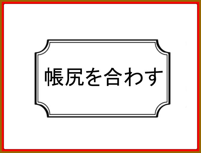 f:id:robakuma:20170528100312p:plain