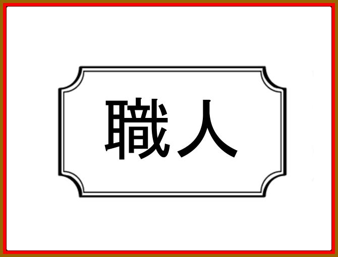 f:id:robakuma:20170529225808p:plain