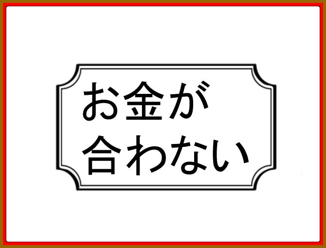 f:id:robakuma:20170530113841p:plain