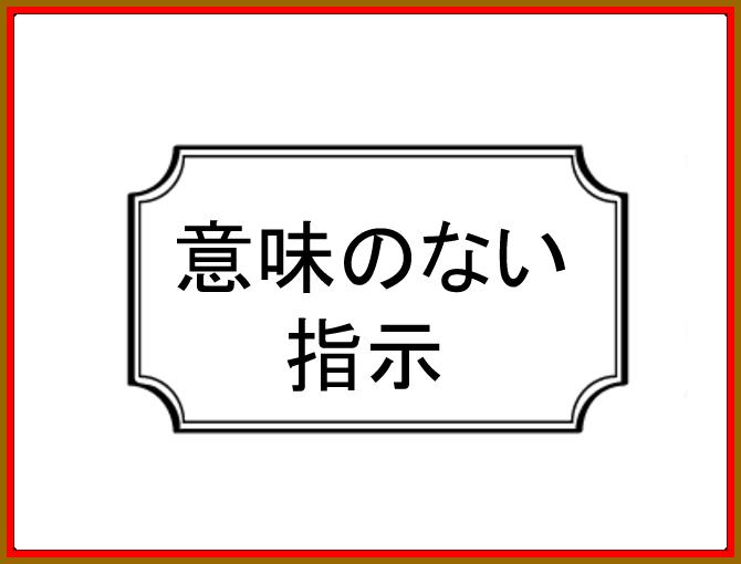 f:id:robakuma:20170530202627p:plain