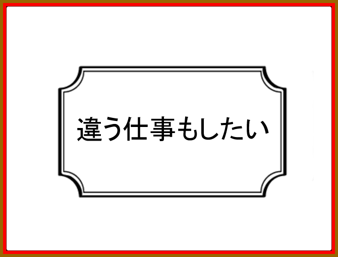 f:id:robakuma:20170611231406p:plain