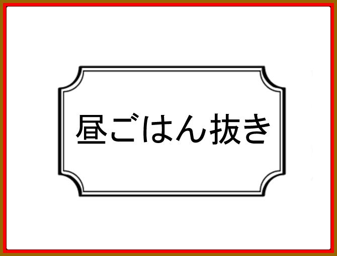 f:id:robakuma:20170616233053p:plain
