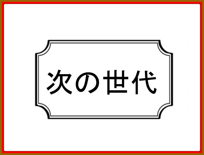 f:id:robakuma:20170621225829p:plain