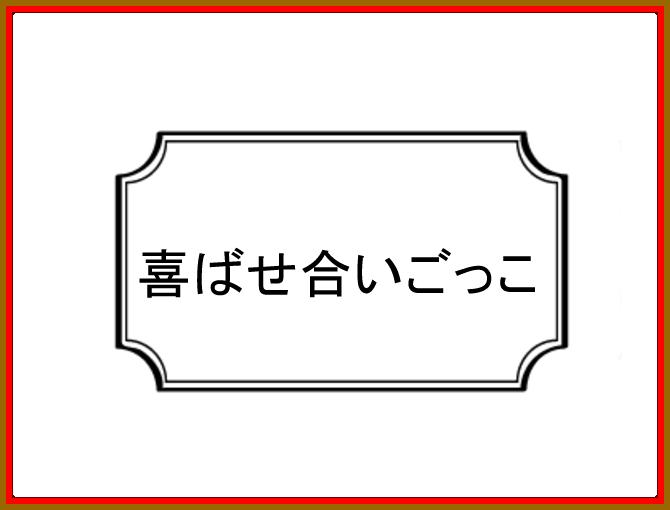 f:id:robakuma:20170702000041p:plain