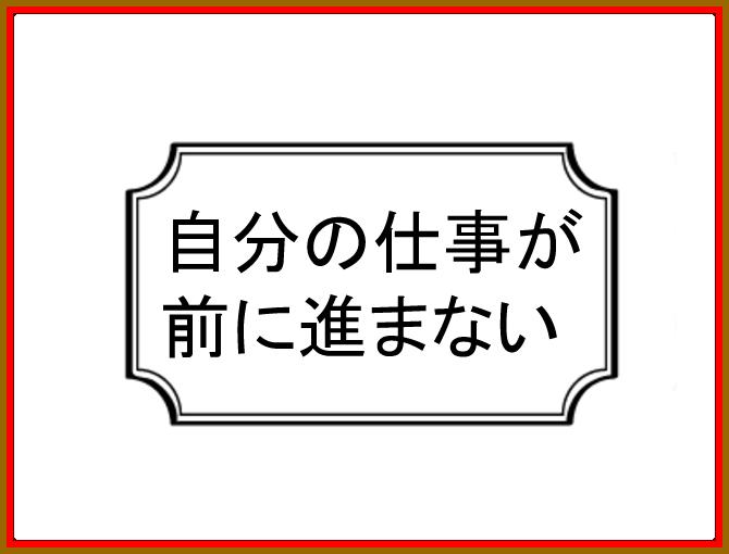 f:id:robakuma:20170709215335p:plain