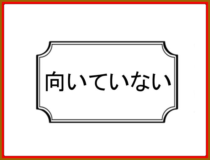 f:id:robakuma:20170717231613p:plain
